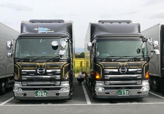 1]中型トラックドライバー[2]大...