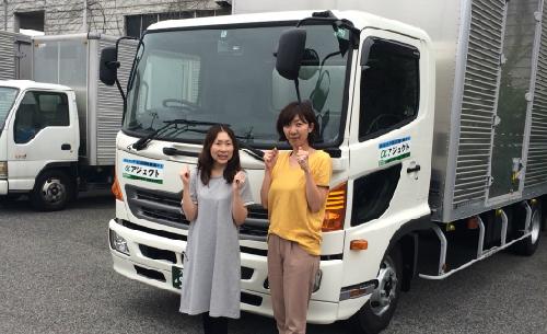 埼玉 運送会社 求人